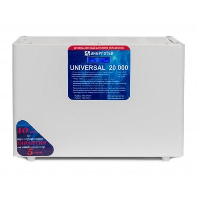 ЭНЕРГОТЕХ - Стабилизатор напряжения ЭНЕРГОТЕХ UNIVERSAL 20000 (LV)
