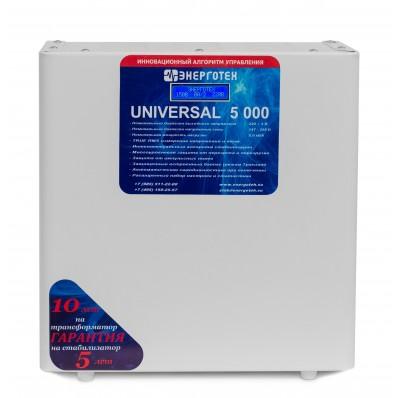 Производители - Стабилизатор напряжения ЭНЕРГОТЕХ UNIVERSAL 5000 (HV)