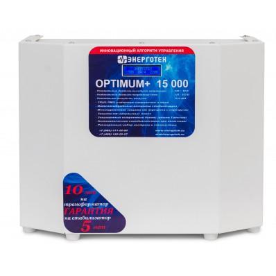 OPTIMUM+ - Стабилизатор напряжения ЭНЕРГОТЕХ OPTIMUM 15000