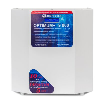 Стабилизатор напряжения ЭНЕРГОТЕХ OPTIMUM 9000 (LV)