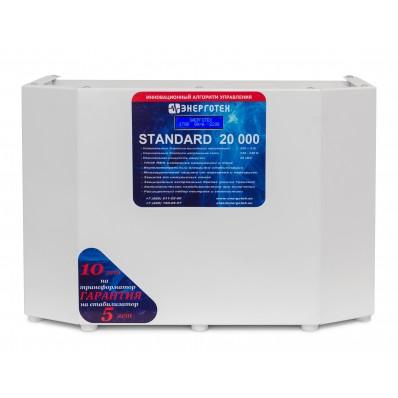 Производители - Стабилизатор напряжения ЭНЕРГОТЕХ STANDARD 20000 (LV)