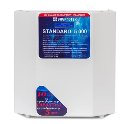 ЭНЕРГОТЕХ - Стабилизатор напряжения ЭНЕРГОТЕХ STANDARD 5000 (HV)
