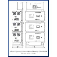 Стойка Lider 9-36 c КТВ (контролем трехфазного выхода)