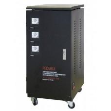 Стабилизатор напряжения Ресанта АСН-20000/3-ЭМ (трехфазный)
